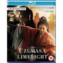 Uzumasa Limelight [Blu-ray]